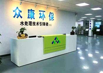 Zhong Kang Environment Co., Ltd.